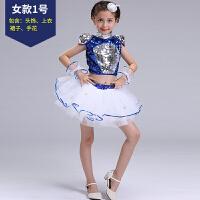 儿童演出服蓬蓬裙男女童亮片舞蹈表演服幼儿爵士舞服装舞蹈服