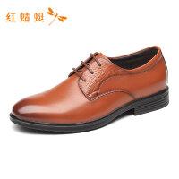 红蜻蜓男鞋商务休闲皮鞋男士真皮上班工作鞋春夏软皮软底鞋子皮鞋-