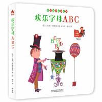 欢乐字母ABC(学26个字母交26个朋友,我的欢乐字母书!)