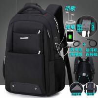 商务电脑包男双肩包大容量出差旅行包欧美学生书包男时尚潮流背包