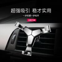 苹果X/XS/XR华为P30Pro Mate20三星S10+通用汽车重力车载手机支架