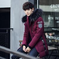 羽绒服男秋冬新款保暖羽绒棉服韩版加厚中长款大毛领男士冬季外套潮
