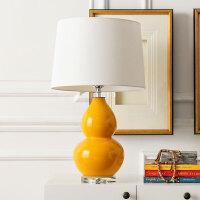 奇居良品 现代轻奢家居客厅卧室装饰灯具 森特葫芦瓶黄色陶瓷台灯