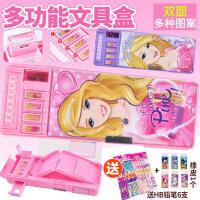 文具盒女孩小学生芭比公主多功能塑料韩国创意自动双面儿童铅笔盒可爱卡通
