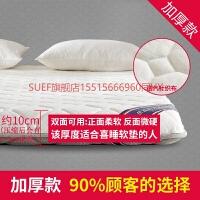 榻榻米床垫米学生单双人宿舍加厚床褥子软垫海绵垫被垫子家用