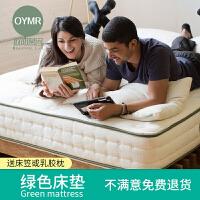 健康环保天然乳胶床垫席梦思独立弹簧床垫椰棕垫软硬定制