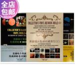 包邮台版 黑胶唱片圣经收藏图鉴(1-3套装)吴辉舟著 四块玉文创