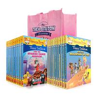 Thea Stilton The Sisterhood 女老鼠记者系列20册套装 儿童英文原版章节书 趣味小说 经典桥梁书 Geronimo Stilton