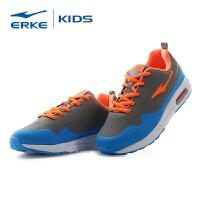 【限时下单立减50元】鸿星尔克童鞋新款跑步鞋气垫儿童鞋减震耐磨男儿童轻便运动鞋
