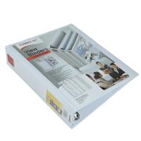齐心A236 办公美式三面插袋文件夹 a4文件夹 2英寸4孔D型夹容纸量500张