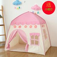 儿童帐篷宝宝游戏屋房子玩具室内公主生日礼物女孩 娃娃家小城堡 小花粉