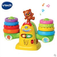 VTech伟易达平衡彩虹圈叠叠乐叠塔儿童益智叠叠高可爱动物层层叠