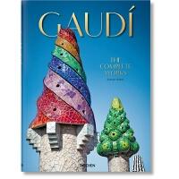 Gaudí. The Complete Works (英语) 精装