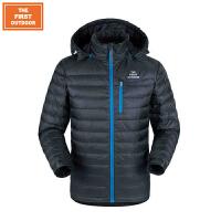 第一户外 冬季新款羽绒服 可收纳男款款轻质保暖
