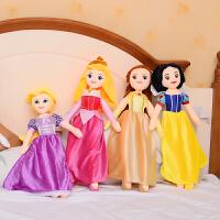正版迪士尼七公主系列毛绒玩具玩偶白雪公主灰姑娘布娃娃公仔