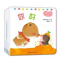小熊宝宝绘本(共15册)