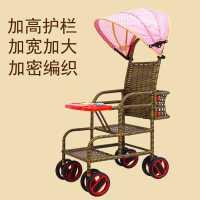 仿藤������褐裉佥p便小孩推�藤��仿藤�和�藤椅小推�坐式夏季
