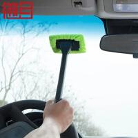 【每满100减50】御目 汽车挡风玻璃擦 除雾清洗刷前挡车窗刮水工具车用擦车清洁神器