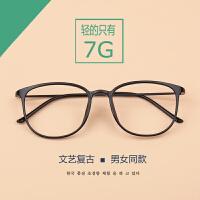 文艺眼镜框女韩版潮 复古男全框钢超轻细框成品眼镜