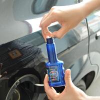 燃油宝去除积碳溶解液清洗清洁汽油精添加剂汽车摩托车加油宝通用