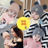 婴幼儿帽子宝宝冬季加绒毛线6加厚9冬天3外出帽0-1-2岁男女婴儿帽