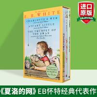 夏洛的网英文原版书Charlotte's Web EB 怀特三册套装 英文版 夏洛特的网 精灵鼠小弟 吹小号的天鹅 进口英语学习教材儿童文学读物