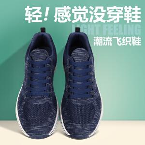 西瑞男鞋时尚情侣款运动休闲鞋新款轻便透气跑步鞋网布鞋女7132
