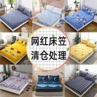 床笠单件床罩防滑固定床套1.8m1.5米席梦思床垫防尘保护床单全包2