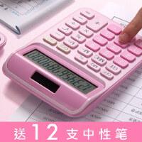 新款语音计算器可爱韩国小清新糖果色学生用12位数太阳能计算机记算机财务专用可爱粉色多功能个性创意时尚