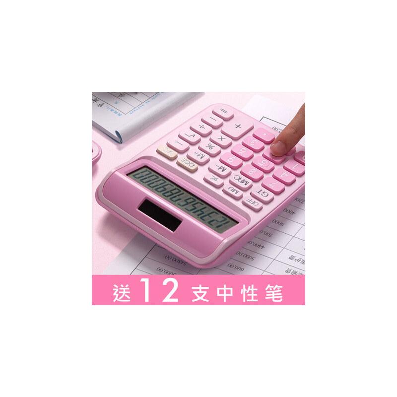 新款语音计算器可爱韩国小清新糖果色学生用12位数太阳能计算机记算机财务专用可爱粉色多功能个性创意时尚 4种颜色 按键反映快