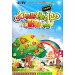 红果果绿泡泡的智慧树(8CD)