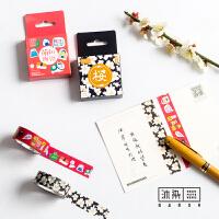 沐染盒装和风系列和纸胶带 日式清新创意手帐相册装饰贴 12款可选