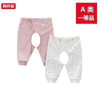 davebella戴维贝拉 男女宝宝开档裤 婴儿裤子 大pp裤【两条装】