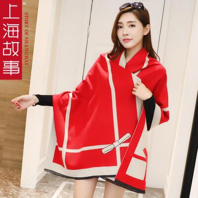 上海故事春秋女士韩版时尚新款仿羊绒披肩围巾两用长加厚百搭