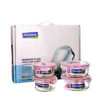 三光云彩韩国进口钢化玻璃保鲜盒 微波饭盒4件套装