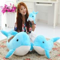 可爱大眼睛海豚毛绒玩具抱枕创意海豚公仔情人节生日女生儿童礼物
