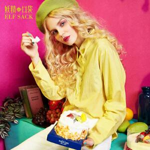【每满100减50 领券再减】妖精的口袋蘑菇城堡春秋装新款爱心镂空宽松亚麻长袖衬衫女