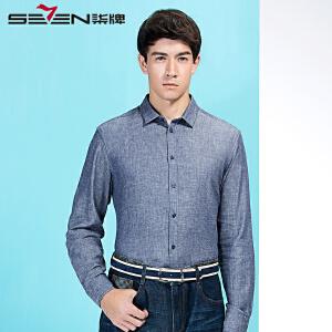 柒牌男装长袖衬衫商务休闲男衬衣亚麻时尚款正统舒适修身百搭