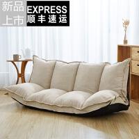 懒人沙发折叠榻榻米沙发双人 可爱客厅阳台卧室小沙发定制