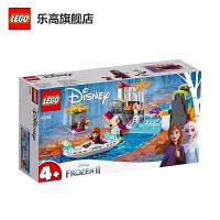 【当当自营】LEGO乐高积木迪士尼公主系列系列41165 安娜的独木舟探险