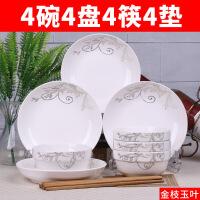 多配置餐具套�b陶瓷碗�P筷子套�b�P子家用碗碟景德�陶瓷餐具套�b碗�P筷子