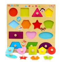 木质幼儿童手抓板宝宝拼图形状数字地图认知男女孩早教益智玩具