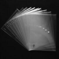 得力A4文件袋透明塑料资料档案袋办公加厚按扣考试卷袋定制logo