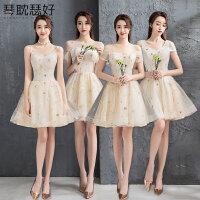 伴娘服小礼服连衣裙宴会香槟色夏季短款2018新款韩版结婚姐妹毕业