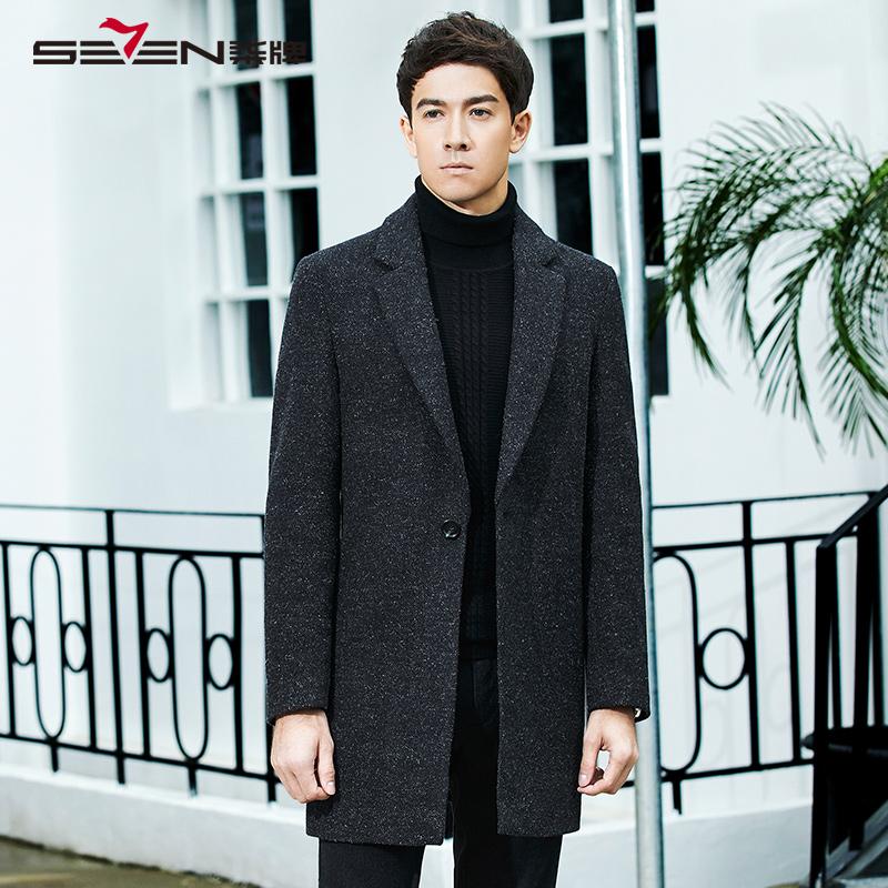 柒牌西服毛呢大衣中长款加厚冬季羊毛呢商务时尚休闲外套