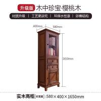 美式乡村单门酒柜实木高酒柜储物柜餐边柜装饰柜美式家具 单门