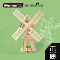 儿童玩具科技实验木质工艺太阳能风车模型摆件学生科学小制作玩具