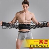 夏季运动护腰女护腰带男绷带束腰带羽毛球腰部收腹带健身跑步训练