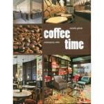 Coffee Time: Contemporary Cafés 咖啡时间:咖啡馆厅商铺设计