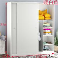 衣柜推拉门简约现代经济型组装实木板式卧室小户型大衣橱柜子 2门 组装